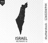 map of israel   vector...   Shutterstock .eps vector #1260206944