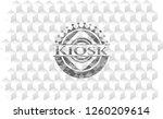kiosk grey badge with geometric ... | Shutterstock .eps vector #1260209614