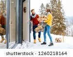 young lovely couple dressed in... | Shutterstock . vector #1260218164
