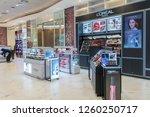 bangkok  thailand   november... | Shutterstock . vector #1260250717