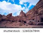 petra   an ancient city  the... | Shutterstock . vector #1260267844