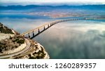 Kozani bridge by air
