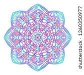 gradient mandala. circle ethnic ... | Shutterstock .eps vector #1260350977
