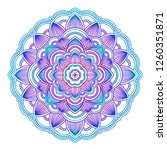 gradient mandala. circle ethnic ... | Shutterstock .eps vector #1260351871
