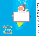 santa claus with board in hand... | Shutterstock .eps vector #1260362671