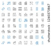 household icons set. collection ... | Shutterstock .eps vector #1260373867