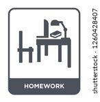 homework icon vector on white... | Shutterstock .eps vector #1260428407