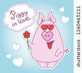 pig in love holding a flower | Shutterstock .eps vector #1260465211