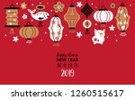 chinese new year holiday cute... | Shutterstock .eps vector #1260515617