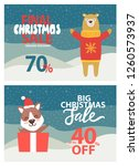 final christmas sale 70  and up ... | Shutterstock . vector #1260573937