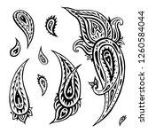 paisley. ethnic ornament.... | Shutterstock .eps vector #1260584044