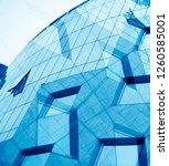windows and transparent glass...   Shutterstock . vector #1260585001