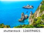 exotic sea view on corfu island ...   Shutterstock . vector #1260596821