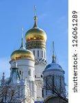 Moscow Kremlin In Winter  Ivan...