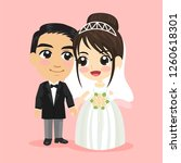 wedding couple  couple in love... | Shutterstock .eps vector #1260618301