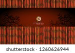 vector illustration of bamboo... | Shutterstock .eps vector #1260626944