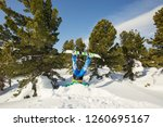 snowboarder fall  upside down... | Shutterstock . vector #1260695167