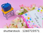 congratulatory gift image of... | Shutterstock . vector #1260723571