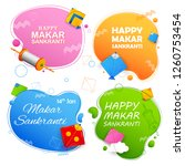 illustration of happy makar... | Shutterstock .eps vector #1260753454