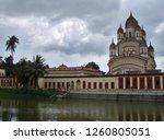 dakshineswar kali temple       ... | Shutterstock . vector #1260805051