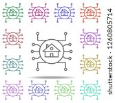 smart house icon. elements of... | Shutterstock . vector #1260805714