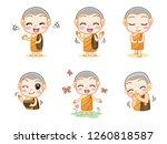 set of little cute monk ... | Shutterstock .eps vector #1260818587