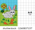 puzzles for children. draw in...   Shutterstock .eps vector #1260837157