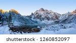winter mountain landscape.... | Shutterstock . vector #1260852097