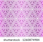 bright and colorful backgrounds ... | Shutterstock .eps vector #1260874984