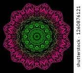mandala pattern. traditional... | Shutterstock .eps vector #1260876121