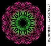 flower coloring mandala.... | Shutterstock .eps vector #1260876127