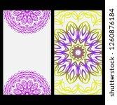 ethnic mandala ornament.... | Shutterstock .eps vector #1260876184