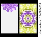 relax cards with mandala formed ... | Shutterstock .eps vector #1260876214