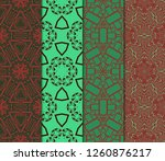 set of ornament with geometric... | Shutterstock .eps vector #1260876217