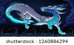 elegant dragon in the night....   Shutterstock .eps vector #1260886294