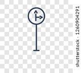straight sign icon. trendy... | Shutterstock .eps vector #1260904291