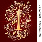 number one in festive design | Shutterstock .eps vector #12609157