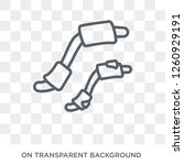 multiple sclerosis icon. trendy ... | Shutterstock .eps vector #1260929191