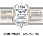 vintage frame logo. vector... | Shutterstock .eps vector #1260930781