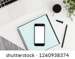 modern office desk table with... | Shutterstock . vector #1260938374