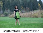 brunette in german national... | Shutterstock . vector #1260941914
