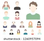 avatar and face cartoon icons... | Shutterstock .eps vector #1260957094