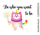 cute cartoon vector doodle cat. ... | Shutterstock .eps vector #1260960214