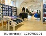 rome  italy   circa november ... | Shutterstock . vector #1260983101