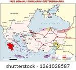 1452 map showing ottoman borders | Shutterstock .eps vector #1261028587