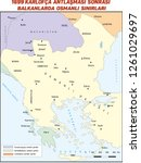 1699 the borders of ottoman... | Shutterstock .eps vector #1261029697