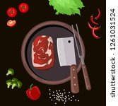 roasted beef isolated vector.... | Shutterstock .eps vector #1261031524