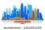 chongqing china skyline with... | Shutterstock .eps vector #1261051204