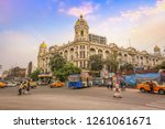kolkata  india  december 16... | Shutterstock . vector #1261061671
