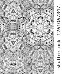 geometric black and white... | Shutterstock . vector #1261067347
